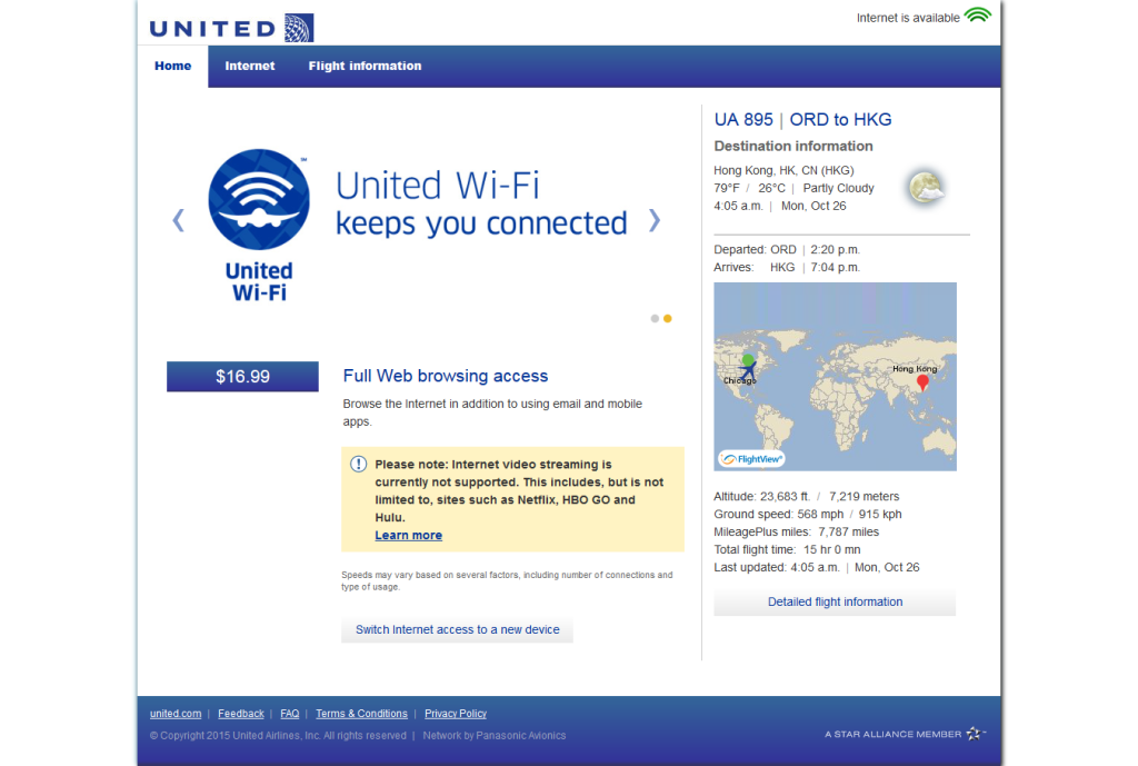 WiFi Info